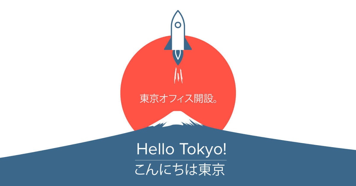 Liftoff Opens Tokyo Office