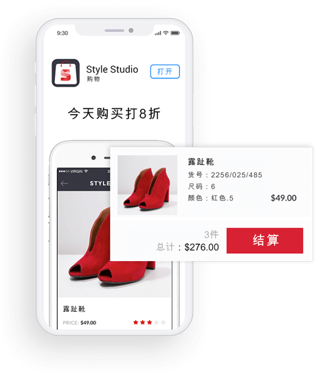 shoppingapps-product-feed