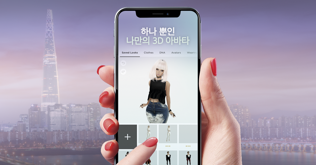 How to Successfully Launch Your Mobile App into South Korea