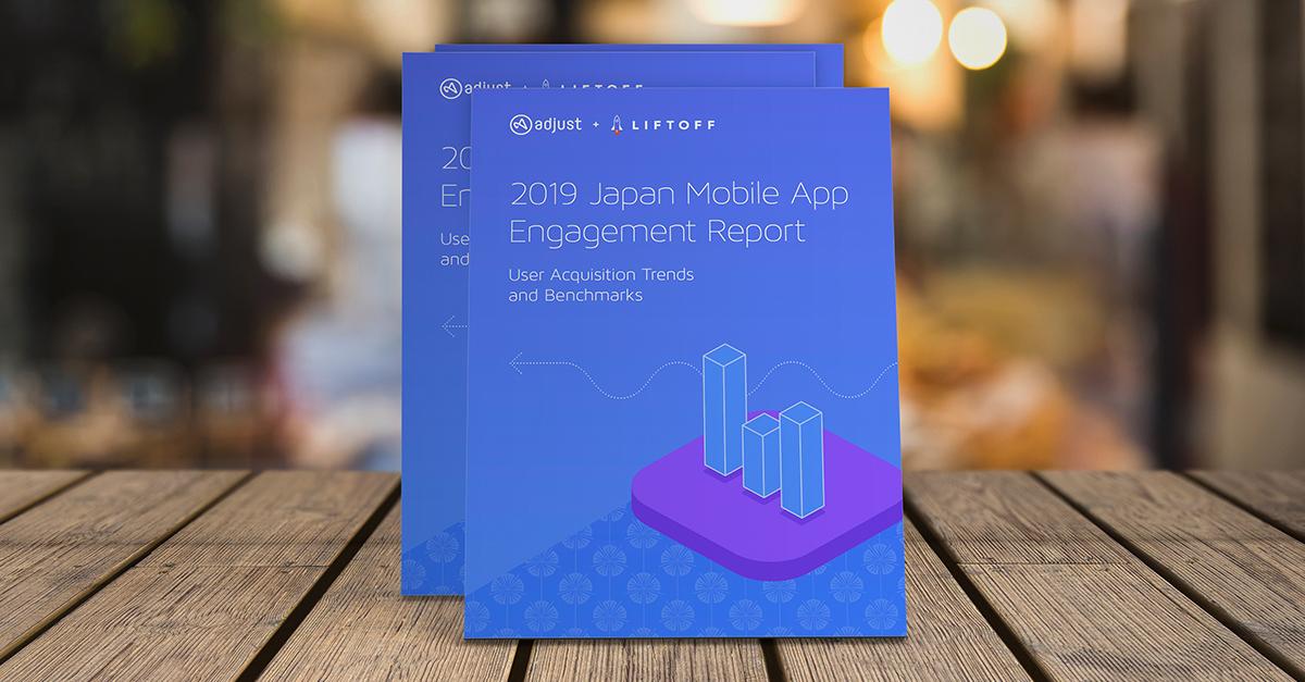 NEW! 2019 Japan Mobile App Engagement Report